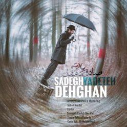 Sadegh Dehghan Yadeteh