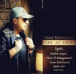 Yaser Mahmoudi Nago Az Eshgh