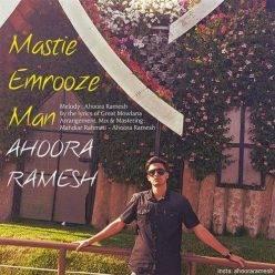 Ahoora Ramesh Mastie Emrooze Man