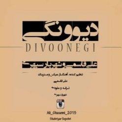 Ali GhasemiFtShahriyar Sepehri Divoonegi