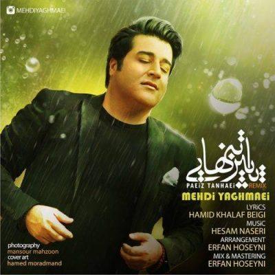Mehdi Yaghmaei Paeize Tanhai