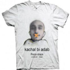 kachal bi adab