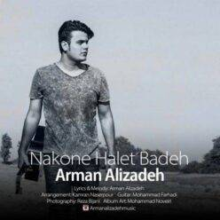 Arman Alizadeh Nakone Halet Badeh S