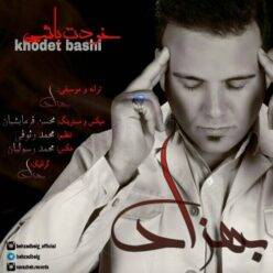 Behzad Beig Khodet Bashi