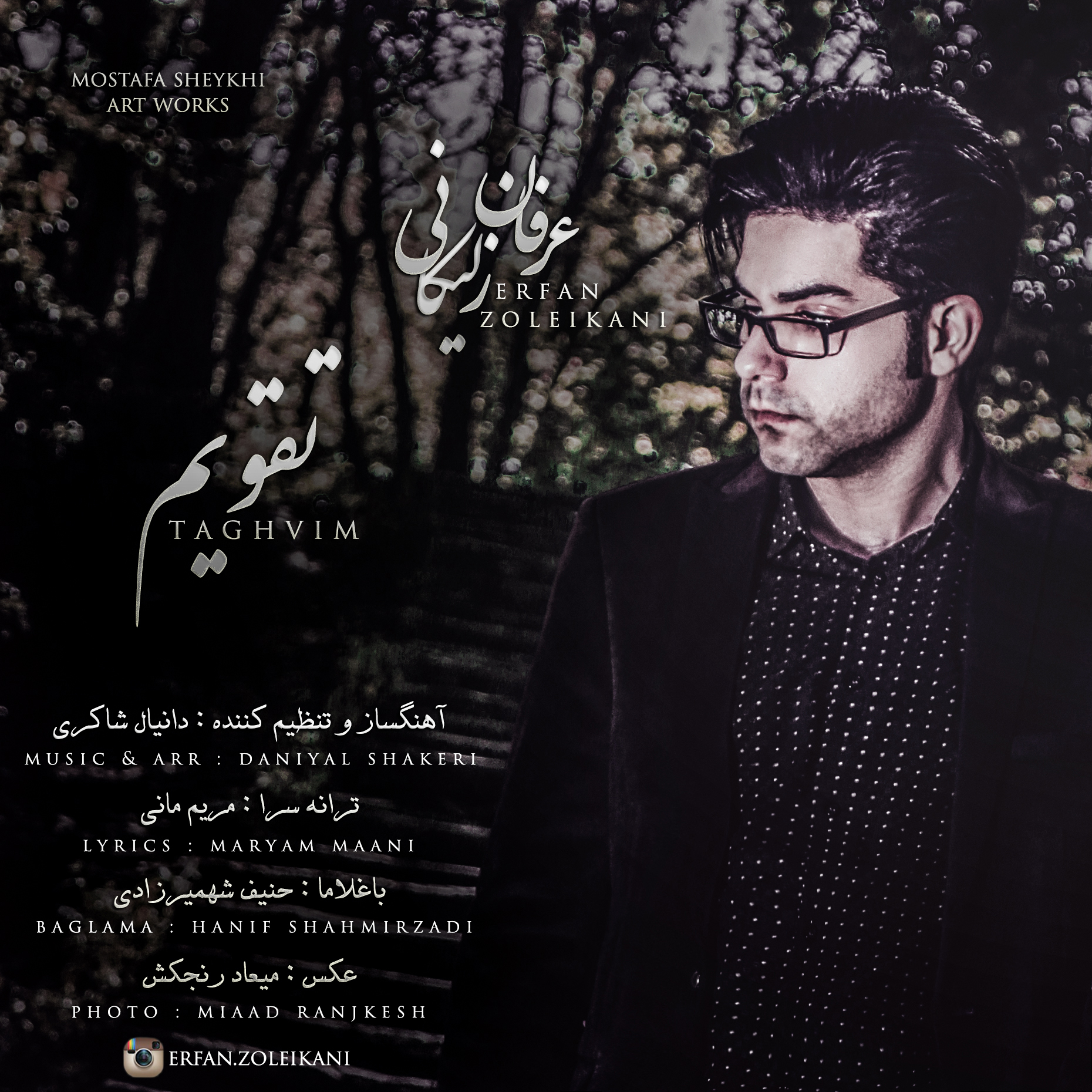 Mp3 quot farskids me the best and first persian music