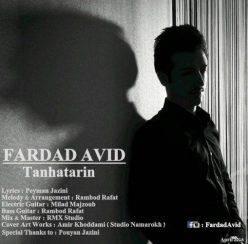 Fardad Avid Tanhatarin