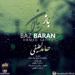 Hamed Latifi Baz Baran
