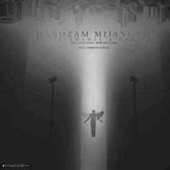 Hosseisn Mahak Mohsen Hanozam Mijangam scaled