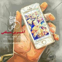 Fattah Fathi Akharin Selfi