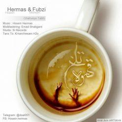 Hermas Fubzi GhahveTalkh scaled