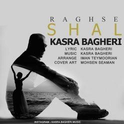 Kasra Bagheri