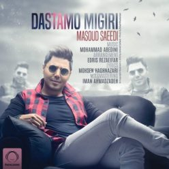 Masoud Saeedi - Dastamo Migiri