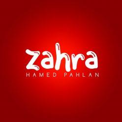 Hamed Pahlan Zahra