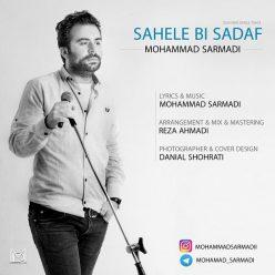 Mohammad Sarmadi Sahele Bi Sadaf