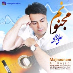 Ali Rajabi Majnoonam