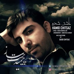 Hamid Chitsaz Ashegh Shodam