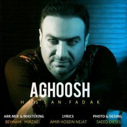 Hassan Fadak Aghoosh scaled