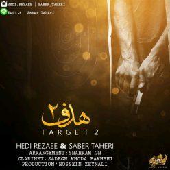Hedi Rezaee Saber Taheri Hadaf 2