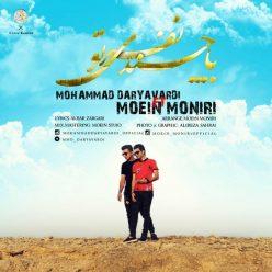 Mohammad Daryavardi Ba Chand Nafari To Ft Moein Moniri S