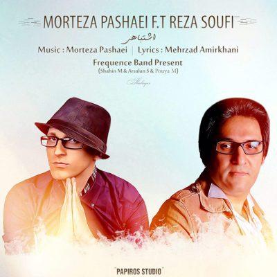 Morteza Pashaei Eshtebahi Ft Reza Soufi
