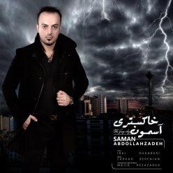 Saman Abdollahzadeh Asemoone Khakestari