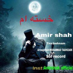 Amir Shah Khastem
