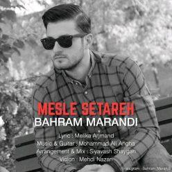 Bahram Marandi Mesle Setareh