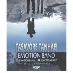 Emotion Band Tasavore Tanhaei