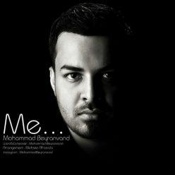 محمد بیرانوند من
