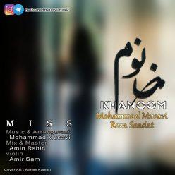 محمد موسوی و رضا سعادت خانوم