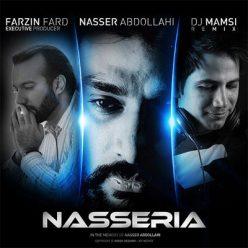 Naser Abdollahi Nasseria Remix