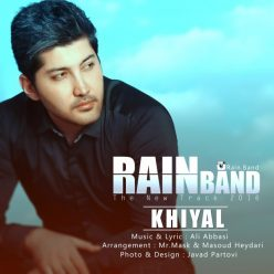 Rain band Khiyal
