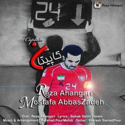 Reza Ahangari Mostafa Abbaszadeh Captain