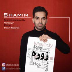 Shamim Zoore