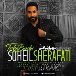 Soheil Sherafari To Ke Bashi scaled