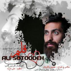 Ali Sotoodeh Ghalbam