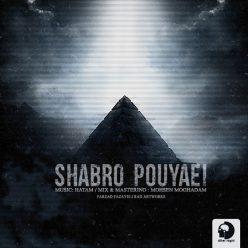 Shabro Pouyaei