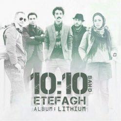 10 10 Etefagh