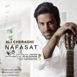 Ali Cheraghi