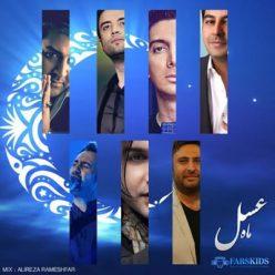 Alireza Rameshfar Mah Asal Mix 1393