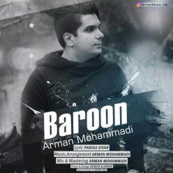 Arman Mohammadi Baroon