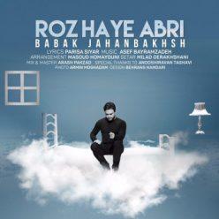 Babak Jahanbakhsh Rooz haye Abri
