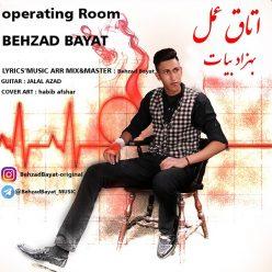 Behzad Bayat Otagh Amal