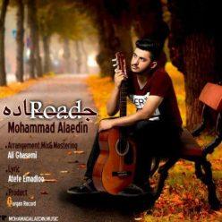 Mohammad Alaedin Jadeh 450x450 1