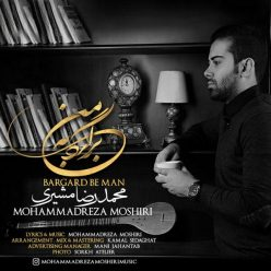 Mohammad Reza Moshiri Bargard Be Man