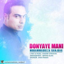 Mohammadreza Ranjbar Donyaye mani
