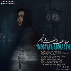 Mostafa Abolfathi Saat Haft o Nim