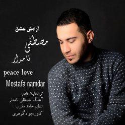 Mostafa Namdar Aramesh Eshgh