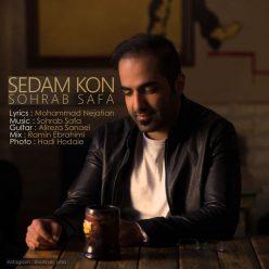 Sohrab Safa Sedam Kon
