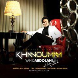 Vahid Abdolahi Khanomam